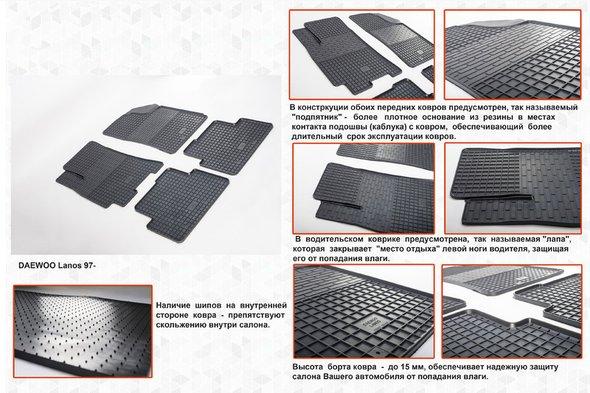 Резиновые коврики (4 шт, Stingray) Premium - без запаха резины
