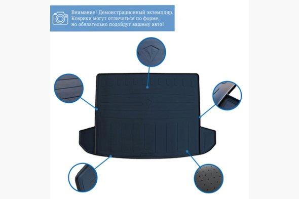 Резиновый коврик багажника (Stingray)