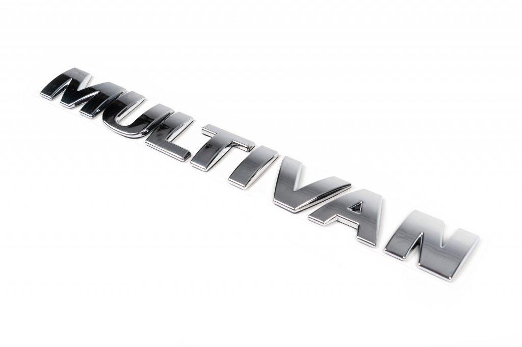Надпись Multivan (под оригинал)
