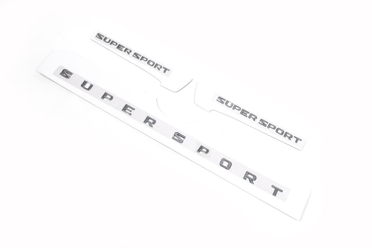 Комплект шильдиков Supersport (3 шт)